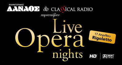 Live Opera Nights: Rigoletto